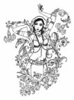 Воронова аватар